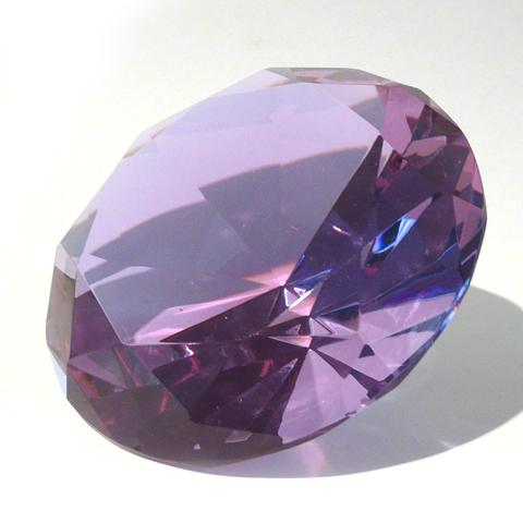 Lila Diamanten
