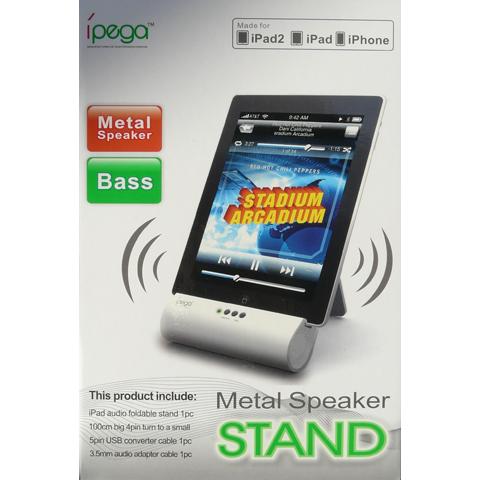 Ladestation für iPad, iPod oder iPhone mit integr. Lautsprecher